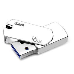 台电镭神u盘16g 3.0安卓OTG电脑迷你两用U盘个性创意高速金属旋转个性车载优盘
