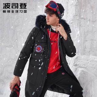 波司登长款羽绒服男过膝韩版帅气毛领连帽极寒潮外套
