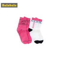 巴拉巴拉女童袜子春季新款短袜儿童棉袜保暖卡通小女孩透气两双装 *2件