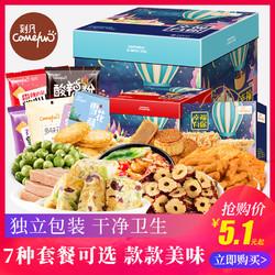 刻凡 网红零食小吃休闲食品散装整箱
