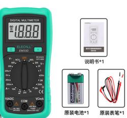 ELECALL 万用表数字电工万能表 EM33D 标配