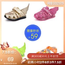 天美意童鞋宝宝凉鞋休闲时尚个性羽翼包头鞋清仓促销