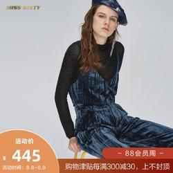 Miss Sixty新款冬季丝绒压褶无袖吊带背心休闲上衣女