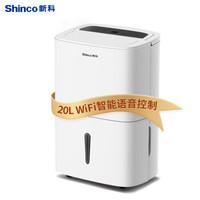 Shinco 新科 CF20BD/ZF 家用除湿机 20L/天