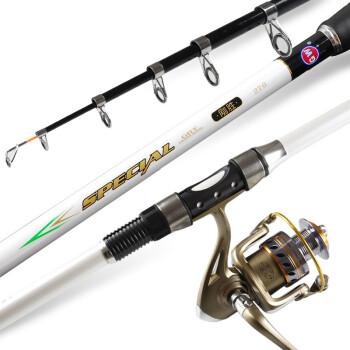 GLOWAY 光威 鱼竿海竿套装3.6米远投竿碳素超硬海杆2.4 2.7米抛竿海钓鱼竿特价渔具 2.1米+光威轮+钓鱼配件  刚胜套装