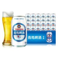TSINGTAO 青岛啤酒 银罐 7度 330ml*24罐