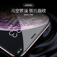 Benks 苹果X/XS/XR高清钢化膜 全屏覆盖 *3件