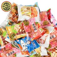 徐福记 混合饼干500g SC12444190002302