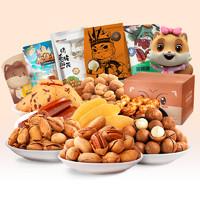 Three Squirrels 三只松鼠 休闲食品网红整箱混合坚果 633g