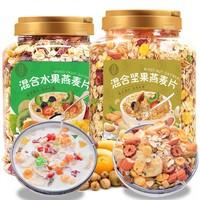 季御村 混合水果坚果燕麦片 (1kg、罐装)