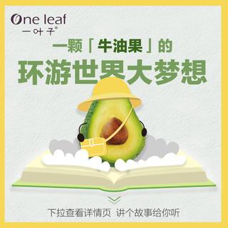 one leaf 一叶子 酪梨水漾保湿洁面乳 (80g)