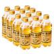 秋林 格瓦斯 面包发酵饮料 350ml*12瓶 *3件 64.89元(3件7折)