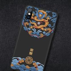 Kingpos TPU浮雕手机壳 iPhoneX-XR可选 *2件