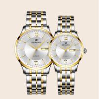 圣雅诺(SENARO) 情侣手表一对全自动机械防水时尚对表女表男士手表情侣款 88013GL