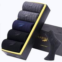 CARTELO 卡帝乐鳄鱼 C227D10871 男女士棉袜 3双混色袋装