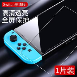 UGREEN 绿联 LP153 Switch高清钢化膜