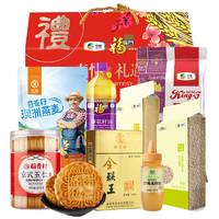 中粮 中秋五谷杂粮礼盒298型 3458g + 葵花籽油 900ml