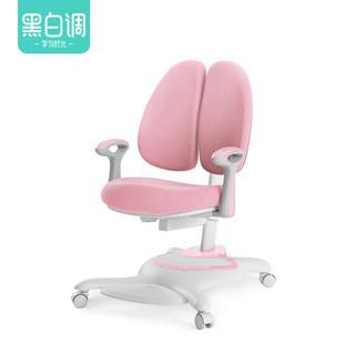 新品发售 : HbadaStudy time 黑白调学习时光 HETY026  儿童双背椅