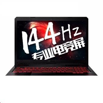 ASUS 华硕 15.6英寸吃鸡游戏笔记本手提电脑    FX80GE8750