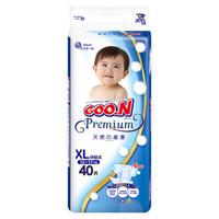 GOO.N 大王 天使系列 婴儿纸尿裤 XL40片+L50片