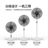 Midea/美的 SAB40BR 白色电风扇遥控风扇落地扇电扇家用台扇美的风扇落地静音一机三用