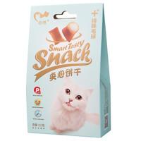 心然  猫零食 夹心饼干 50g/盒 *10件