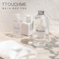 TTOUCHME 白色 101风铃草香水香型沐浴露 550mL