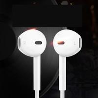VIKEN 维肯 入耳式手机耳机全民K歌线控耳机