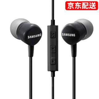 SAMSUNG 三星 耳机原装正品HS130入耳式线控耳塞适用