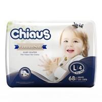 Chiaus 雀氏 纸尿裤 L68片