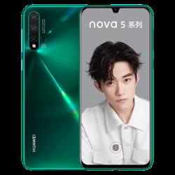 HUAWEI 华为 nova 5 智能手机 8GB+128GB