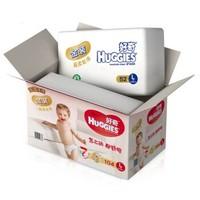 HUGGIES 好奇 婴儿纸尿裤 超柔贴身超薄透气干爽 尿不湿 692358944638