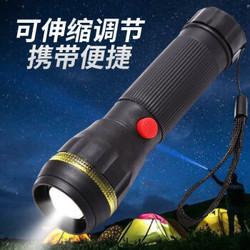 SALUKO 强光手电筒 伸缩调焦款
