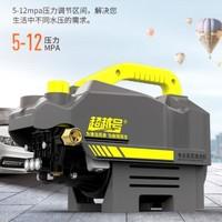 超越號 高壓便攜洗車機 220v