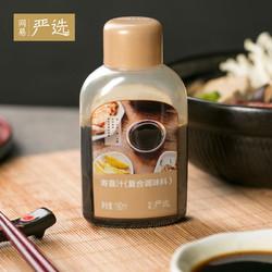 网易严选 寿喜汁190ml 日式牛肉火锅底料汁