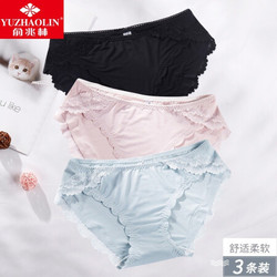 YUZHAOLIN 俞兆林 3条装女士内裤