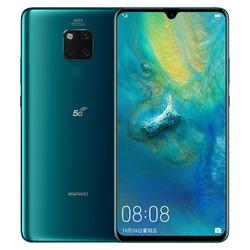 Huawei/华为 Mate 20 X (5G)全面屏超大广角徕卡镜头麒麟980智能手机5G手机mate20x5g手机