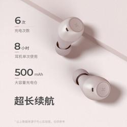 冇心 MP-5 真无线蓝牙耳机 蓝牙5.0
