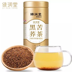 绿润堂 黑苦荞茶  400g *2件