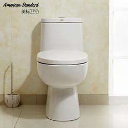 美标新科德卫浴 CP-2033/2034 3/4.5升节水冲落式连体马桶/坐便器/座厕