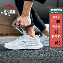ANTA 安踏 91935520 男款透气跑步鞋