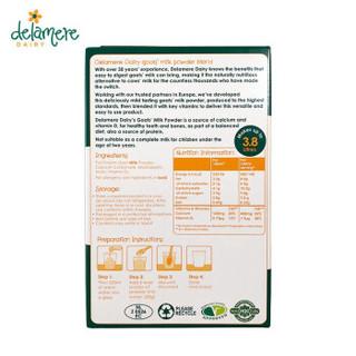 delamere 英国原装进口婴幼儿羊奶粉 ( 400g*4盒、2+段)