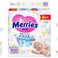 Merries 妙而舒 新生儿婴儿纸尿裤 82867
