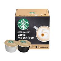 STARBUCKS 星巴克 咖啡胶囊 拿铁玛奇朵咖啡 (129g、拿铁咖啡、盒装)