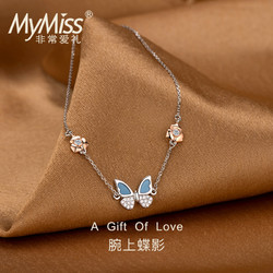 Mymiss银手链女韩版简约个性女士气质蝴蝶首饰品生日礼物腕上蝶影