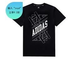 adidas 阿迪达斯 ADITSG1-BW 男装短袖T恤
