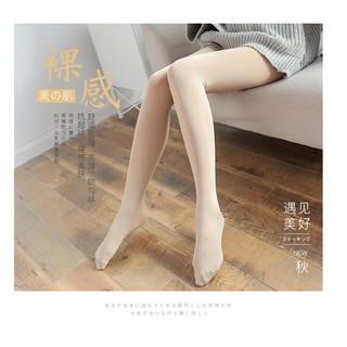 浪莎 L3882/L3883 女士天鹅绒连裤袜 3条装