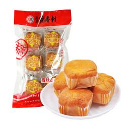 北京稻香村 早餐面包蛋糕多款可选 拔丝肉松蛋糕 6块/袋 *6件