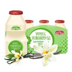 JelleyBrown/界界乐 乳酸菌饮料 原味95ml*4瓶