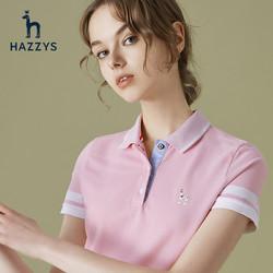 HAZZYS 哈吉斯 ASTSE08BE31 女士T恤